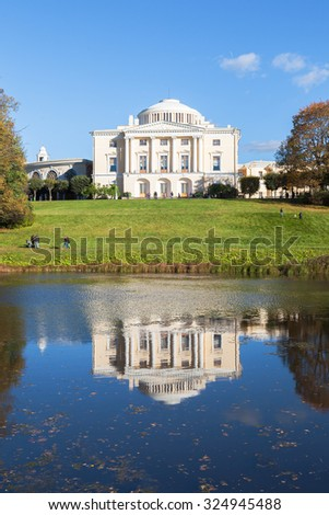 SAINT PETERSBURG, RUSSIA - OCTOBER 03, 2015: Pavlovsk Palace in Pavlovsk, Russian Imperial residence built by Paul I, architect Charles Cameron, now it is a museum - stock photo