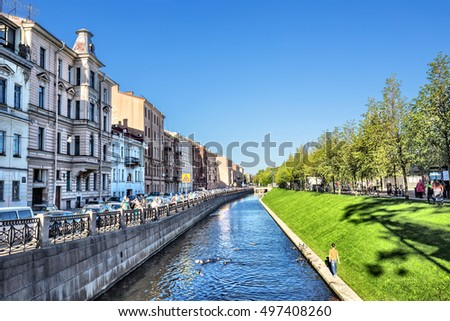 SAINT-PETERSBURG, RUSSIA - SEPTEMBER 13, 2016: Admiralteysky (Admiralty) Canal Embankment opposite the New Holland Island in St. Petersburg