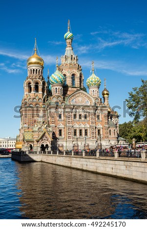 SAINT PETERSBURG, RUSSIA, - September 12, 2016: Church of the Saviour on Spilled Blood with river