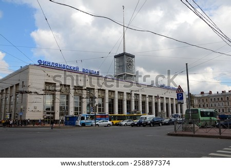 SAINT-PETERSBURG, RUSSIA, SEPTEMBER 10, 2013: Finlyandsky Railway station in St-Petersburg, Russia