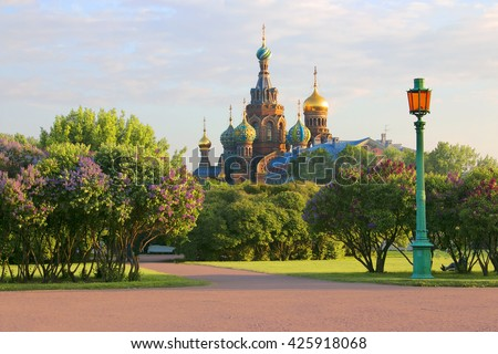 """Saint-Petersburg. Russia. View of orthodox Church of the Savior on Blood (""""Spas na Krovi"""")  from the Field of Mars - stock photo"""