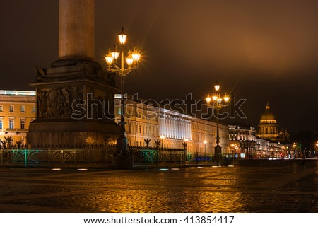 Saint-Petersburg, Russia. View of St. Isaac's Cathedral from Palace Square. Night Photography.
