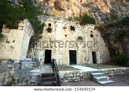Saint Pierre Church in Antakya (Hatay) Turkey. This cave, which was used by by the very first disciples called Christians, is one of Christianity's oldest churches. - stock photo