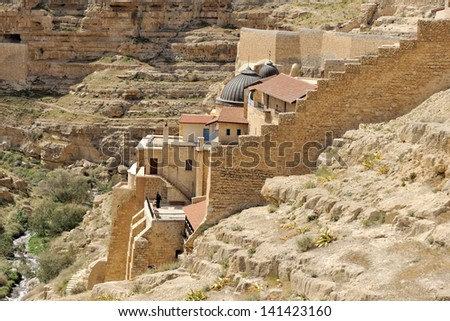 Saint Sabbas monastery in Judea desert near Jerusalem, Israel. - stock photo