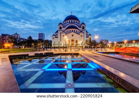 Saint Sava temple with fountain in Belgrade Serbia - stock photo