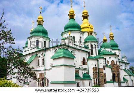 Saint Sofia cathedral in Kiev, Ukraine - stock photo