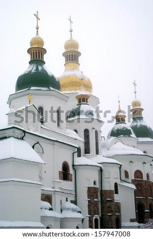 Saint Sofia Orthodox cathedral in Kiev, Ukraine - stock photo