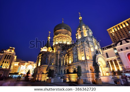 Saint Sophia Cathedral in Harbin at night,Heilongjiang Province,China.
