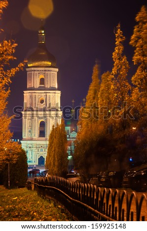 Saint Sophia Cathedral in Kiev at night - stock photo