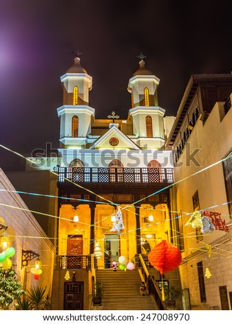 Saint Virgin Mary Coptic Orthodox Church in Cairo - Egypt - stock photo