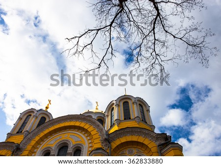 Saint Volodymyr orthodox cathedral in Kyiv, Ukraine - stock photo