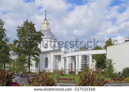 Saints Peter and Paul Cathedral in Daugavpils, Latvia, catholic church in small European town in September
