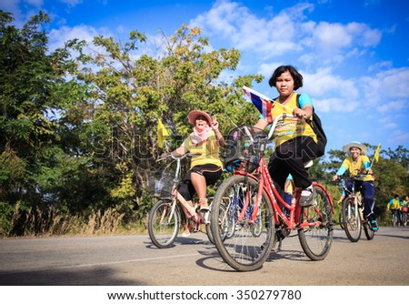 "SAKAEO,THAILAND, DEC 11-2015 : Event in Thailand ""Bike for dad"". Many people come to join bike a bicycle for dad.Event show respected to the King of Thailand and promote campaign to make healthy."