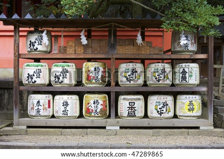 Sake barrels at the Kasuga Taisha shrine in Nara, Japan - stock photo