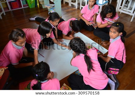 Sakon Nakhon, Thailand - August 2014: On August 20, 2014, teaching activities students are learning students have fun and smile happily.