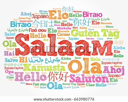 Salaam hello greeting persian farsi word cloud stock illustration salaam hello greeting in persianfarsi word cloud in different languages of the m4hsunfo