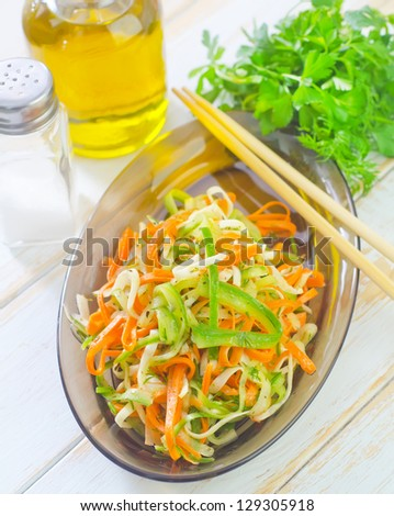 salad with celery and carrot - stock photo