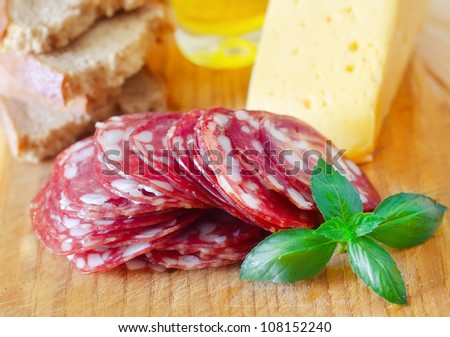 salami and cheese - stock photo