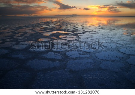 Salar de Uyuni.  The world's largest salt flat. - stock photo