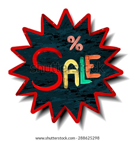 Sale poster with percent discount made with watercolor brushes. Raster version - stock photo