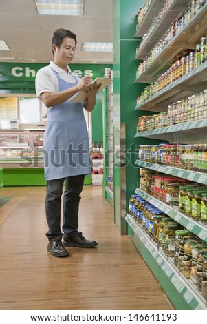 Sales Clerk Stock Images, Royalty-Free Images & Vectors | Shutterstock