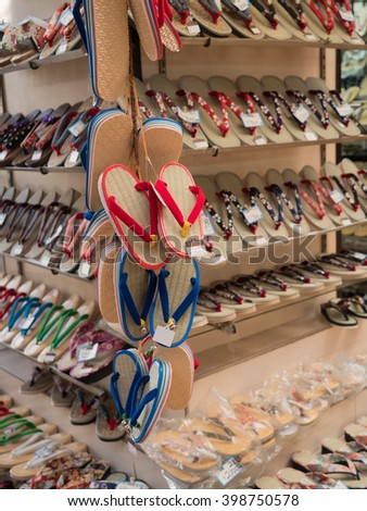 Sales of Japan's sandals - stock photo