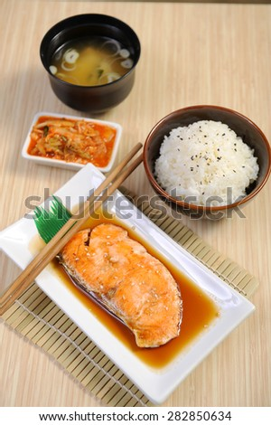 salmon and rice - stock photo