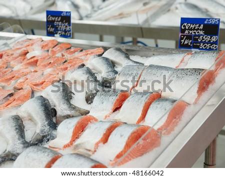 Assortment fish price tag stock photos assortment fish for Fish stocking prices