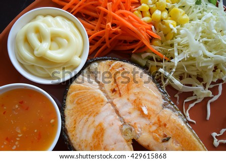 Salmon steak grilled with vegetable - stock photo