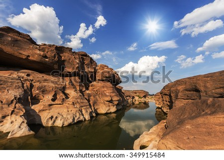 Sam pan bok,Stone in the shape of the natural beauty of the Mekong  river - stock photo