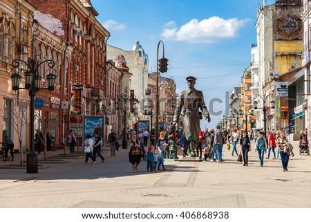 "SAMARA, RUSSIA - APRIL 16, 2016: Bronze monument ""Uncle Stepa-militiaman"" at the pedestrian city street. Monument was unveiled on November 2015. Sculptor Z. Tsereteli - stock photo"