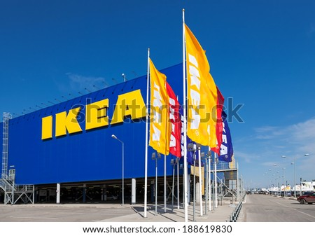 SAMARA, RUSSIA - APRIL 19, 2014: IKEA Samara Store. IKEA is the world's largest furniture retailer and sells ready to assemble furniture. Founded in Sweden in 1943 - stock photo
