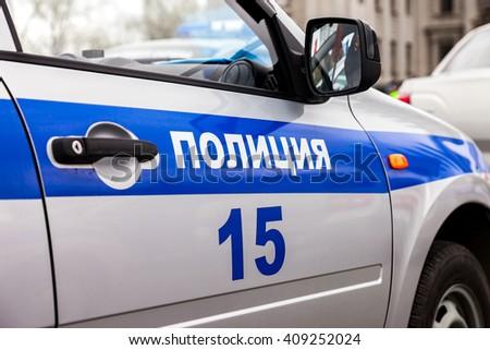 "SAMARA, RUSSIA - APRIL 20, 2016: Inscription ""Police"" on the board of russian police car - stock photo"