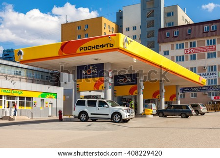 SAMARA, RUSSIA - APRIL 16, 2016: Rosneft gas station. Rosneft is one of the largest russian oil companies - stock photo