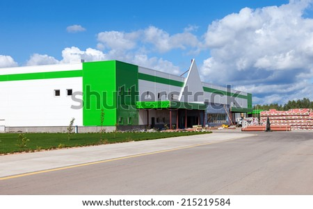 SAMARA, RUSSIA - AUGUST 30, 2014: Construction of a new Leroy Merlin Samara Store. Leroy Merlin is a French home-improvement and gardening retailer serving thirteen countries