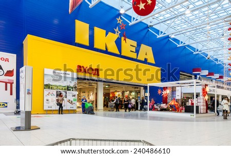 SAMARA, RUSSIA - DECEMBER 27, 2014: IKEA Samara Store. IKEA is the world's largest furniture retailer, founded in Sweden in 1943 - stock photo