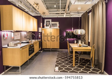 SAMARA, RUSSIA - December 27, 2016: Interior Sample in the IKEA store, Samara. IKEA was founded in Sweden in 1943, IKEA have a large network of stores around the world