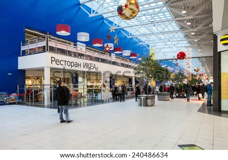 SAMARA, RUSSIA - DECEMBER 27, 2014: Restaurant IKEA Samara Store. IKEA is the world's largest furniture retailer, founded in Sweden in 1943