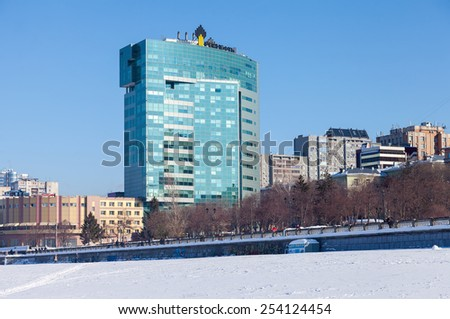 SAMARA, RUSSIA - FEBRUARY 14, 2015: Office building of russian oil company Rosneft in winter. Rosneft is an integrated oil company majority owned by the Government of Russia - stock photo