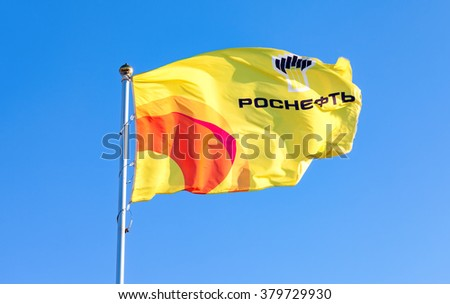 SAMARA, RUSSIA - FEBRUARY 20, 2016: The flag of oil company Rosneft against blue sky. Rosneft is one of the largest russian oil companies - stock photo