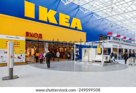 samara russia january 24 2015 ikea samara store ikea is the world 39 s largest furniture. Black Bedroom Furniture Sets. Home Design Ideas