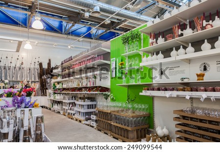 SAMARA, RUSSIA - JANUARY 24, 2015: Interior of the IKEA Samara Store. IKEA is the world's largest furniture retailer, founded in Sweden in 1943 - stock photo