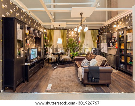 Ikea stock photos, royalty free images & vectors   shutterstock