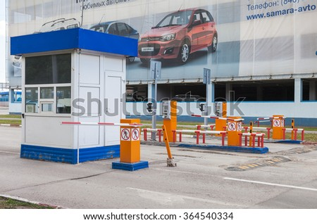 SAMARA, RUSSIA - JUNE 6, 2015: Checkpoint by the car parking in the airport terminal Kurumoch
