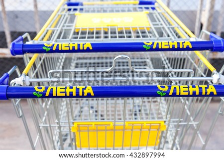SAMARA, RUSSIA - JUNE 4, 2016: Shopping cart of Lenta store. Lenta is one of the largest retail chains in Russia - stock photo
