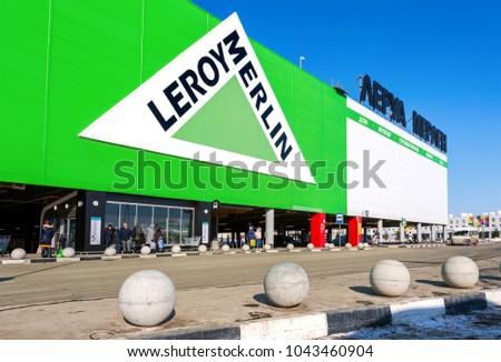 Elegant Samara Russia March Leroy Merlin Samara Store In Sunny Day With  Store Vertical Leroy Merlin.