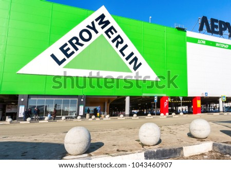 Cool Samara Russia March Leroy Merlin Samara Store In Sunny Day With Store  Vertical Leroy Merlin.