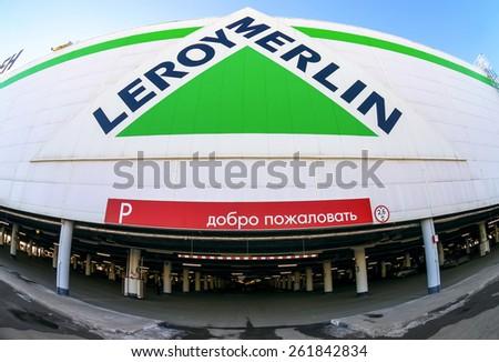 SAMARA, RUSSIA - MARCH 14, 2015: Leroy Merlin Samara Store. Leroy Merlin is a French home-improvement and gardening retailer serving thirteen countries - stock photo