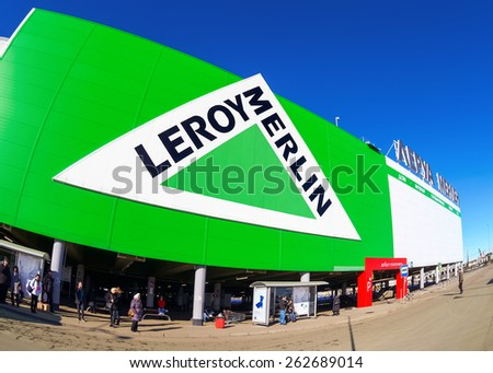 SAMARA, RUSSIA - MARCH 14, 2015: Leroy Merlin Samara Store. Leroy Merlin is a French home-improvement and gardening retailer serving thirteen countries - stock photo