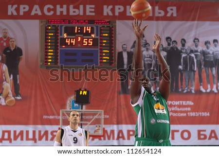 SAMARA, RUSSIA - MARCH 10: Nathan Jawai of BC UNICS throw from the free throw line in a game against BC Krasnye Krylia on March 10, 2012 in Samara, Russia.